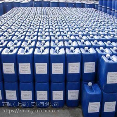 磷化液 磷酸二氢盐 Zn(H2PO4)2 磷化皮膜剂 皮膜剂