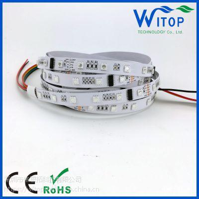 DMX512 DMX可编程幻彩灯带 景观专用灯带