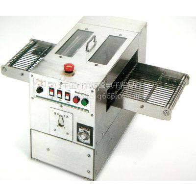 AUTEC手机 ipad车载导航仪小尺寸导光板扩散片1-3mm铁三角袖珍清洁机TC-130DF110