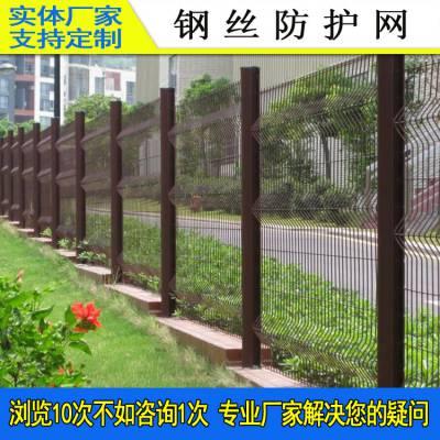 东莞折边隔离网 铁丝网护栏厂家 中山厂区防护围栏 河道防护网