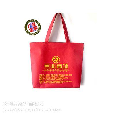 厂家供应超市防盗袋超市封包袋现货直销