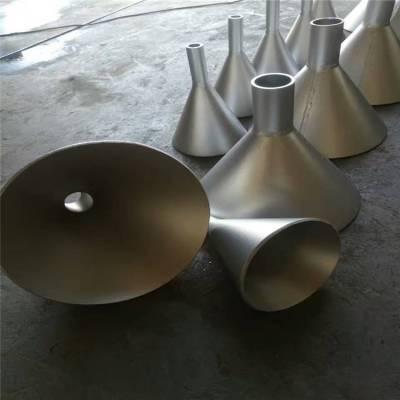 齐鑫生产 排水系统用 ZA型吸水喇叭口 配套喇叭口支架