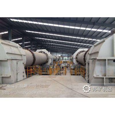 供应郑矿机器直径2.2-3.8m石油支撑剂回转窑,陶粒砂生产设备