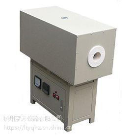 可编程节能型管式电炉LTKC-5-10
