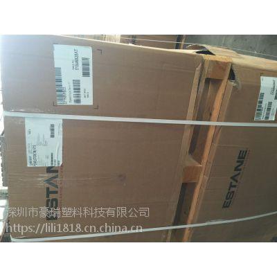 路博润5715、5778,油墨涂料用的TPU单组份油墨聚氨酯树脂,喷涂丝网印刷用
