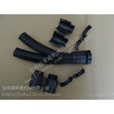 山东福莱通可打开式塑料波纹管接头 开口接头厂家销售