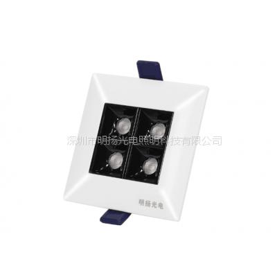 新款led珠宝灯--福星系列led珠宝照明led高端商业照明