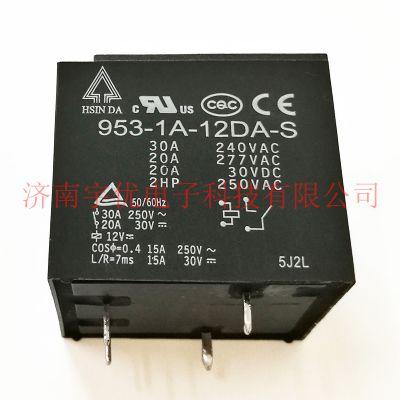 HSIN DA台湾欣大953-1A-12DA-S 继电器 全新原装 1组常开12V
