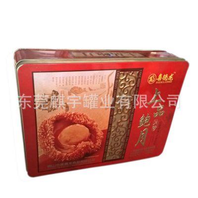 厂家批发 马口铁口香糖铁盒 马口铁月饼盒 金属月饼盒