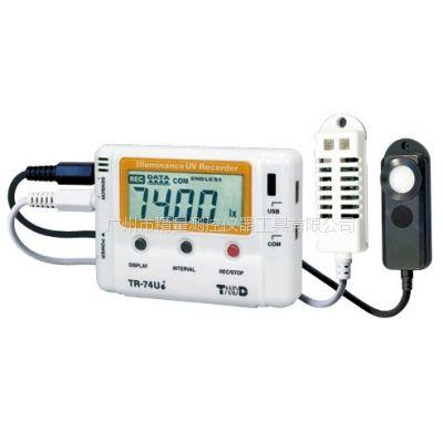 广州精量供应日本TANDD环境记录-TR-74Ui/TR-74Ui-s紫外线照度计