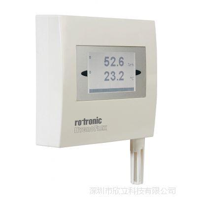 瑞士rotronic罗卓尼克HF3系列管道/壁挂式温湿度变送器