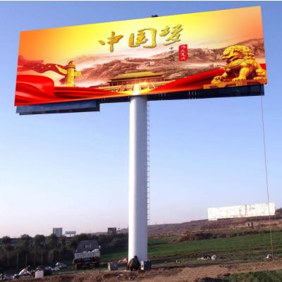 林芝单立柱制作厂家供应-晟辉广告XZ003