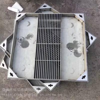 江苏 金裕不锈钢 供应不锈钢隐形井盖 格栅 盖板 欢迎采购