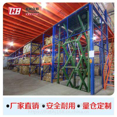 阳江组合货架(仓库立体化组合货架)阳江组合货架