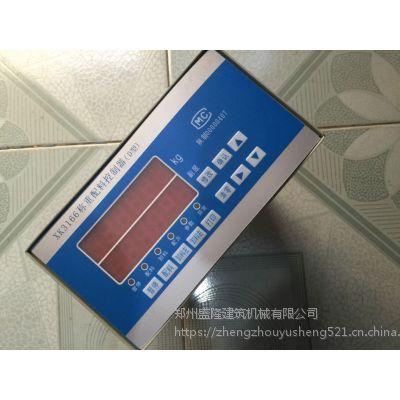 厂家供应郑州博特XK3162称重显示控制器
