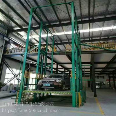 供应北京导轨式升降货梯 SJD0.3-4.5家用电梯 山东迦勒升降机厂家