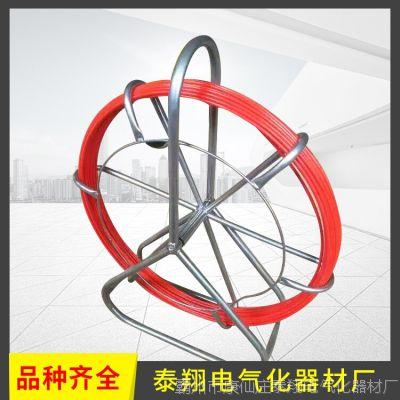 带钢芯引线器 电缆穿孔器 电工穿孔器 玻璃钢穿管器