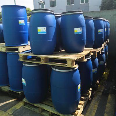 保立佳BLJ-9468M环保不含APEO弹性乳液