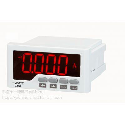 一电PMAC600A-I单相智能数显电流表