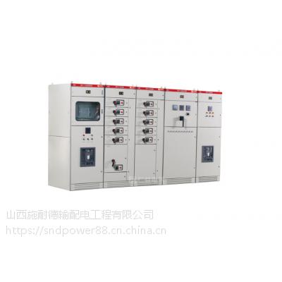 吕梁GCS型低压抽出式配电柜 13803457071 0351-7588808