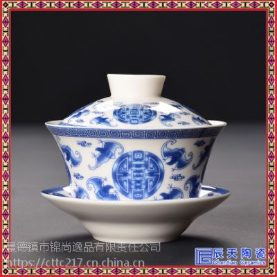 陶瓷盖碗价格陶瓷盖碗茶杯盖茶杯陶瓷盖碗仿古冰裂陶瓷盖碗茶杯