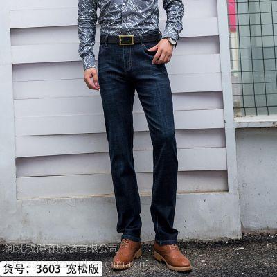 供应杰克威尔奇2018秋冬新款中年男士商务宽松直筒宽松牛仔裤长裤3603