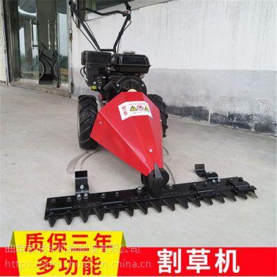 汽油割草机厂家 手推式草坪修剪机 大功率山地割灌机