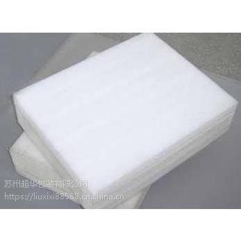 EPE珍珠棉 珍珠棉包装材料 白色珍珠棉厂