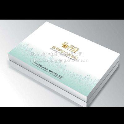 深圳八卦岭特种纸平装礼品盒印刷,龙泩印刷包装专业定制