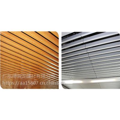 小区外墙铝方通 耐候铝方通 铝方通定做厂家