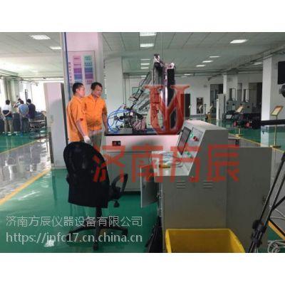 汽车手刹/操纵杆耐久性试验系统FCZDN-3方辰生产商