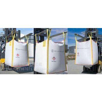 超细粉体、精细化工专用大包装袋/吨袋吨包/集装袋