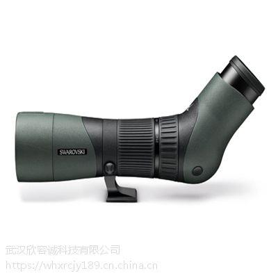 湿地望远镜施华洛世奇ATX/STX 25-60x65施华洛世奇望远镜中国总经销