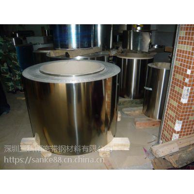 供应热双金属带5J0756 低敏感高温热双金属带5J25