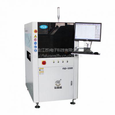 江苏法罗威供应SMT行业点胶设备、全自动选择性涂覆机、高速点胶机、全自动喷涂机