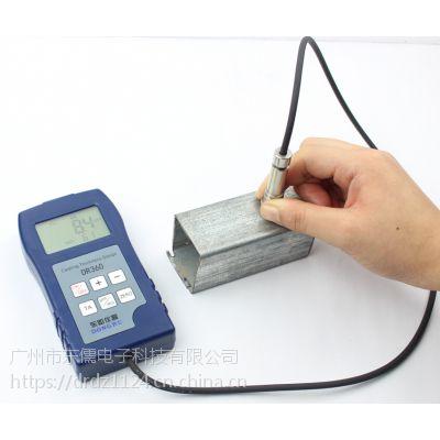惠州涂层测厚仪优惠促销大减价、(高精度款)膜厚仪DR360、支持货到付款