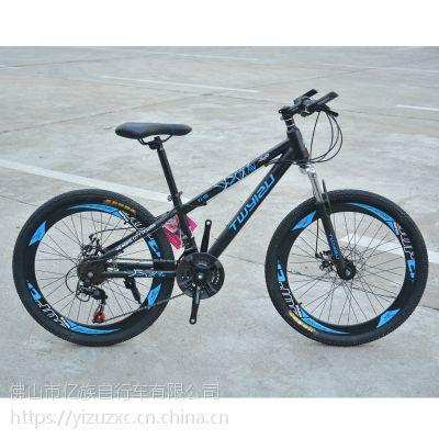 厂家直销24寸山地车自行车 双碟刹自行车 礼品促销