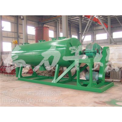 品质ZPG氨基蒽醌专用烘干机 干燥机厂家