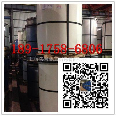 上海宝钢极光蓝彩涂卷板 宝钢PE聚酯质保10年 加工压瓦