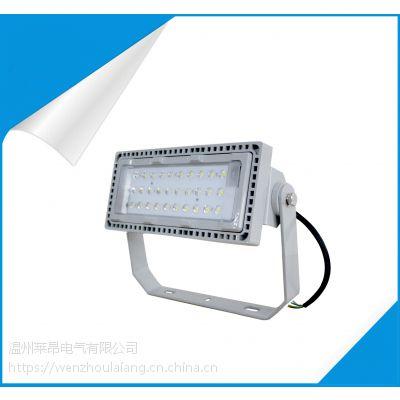 NFC9281_NFC9281海洋王款LED泛光灯