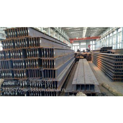 云南钢材报价,H型钢昆明价格规格齐全, 瑞丽H型钢
