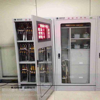 鑫宇智能除湿工具柜绝缘电力安全工器具柜