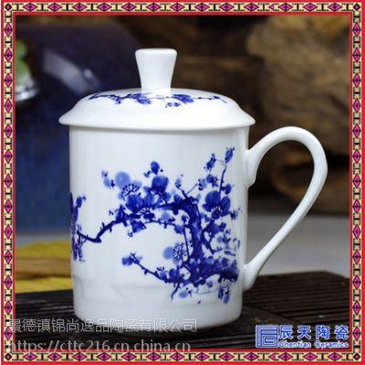 定制陶瓷茶杯厂家陶瓷茶杯马克杯咖啡杯红色陶瓷茶杯功夫茶具杯子