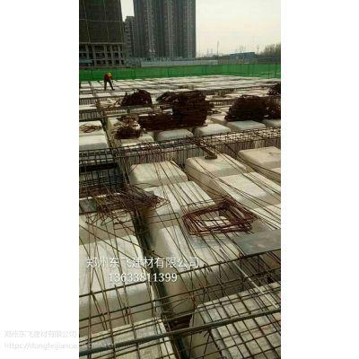 河南郑州密肋梁楼盖一次性模壳