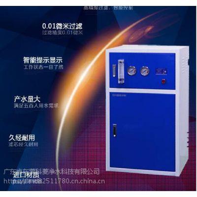 商用净水器 400gro纯水机反渗透净水机大流量商务纯水机批发