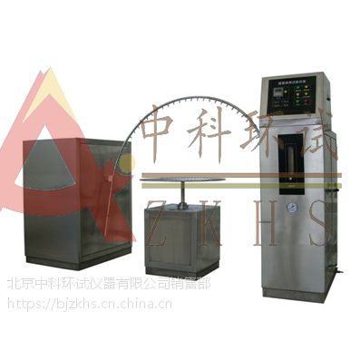 IP防水摆管淋雨试验装置定制厂家