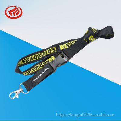 厂家专业定制尼龙丝印挂绳 手机挂带证件卡套挂绳 可定制logo