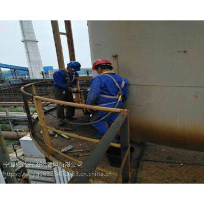 供应柴油罐清洗炜兴厂家高压水清理