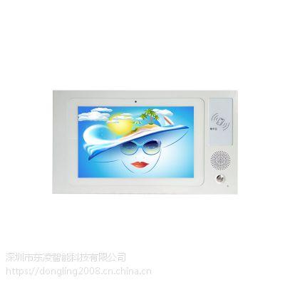 深圳东凌工控10.1寸安卓触控一体机NFC摄像头WiFi一体机
