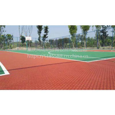 """重庆篮球场""""英利奥""""牌HQ-0023木纹型PVC地板环保材料,厚度4.5mm"""